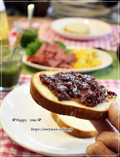 朝ごパンはオープンサンドと久しぶりに☆部活動♪_f0348032_17120486.jpg