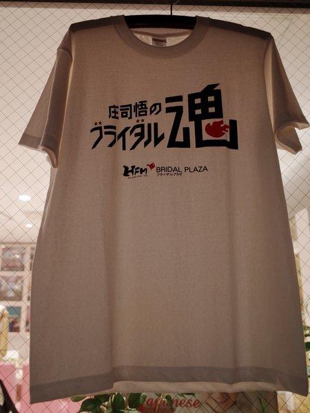 街ブラ@本通り-シャレオ_b0190540_11141842.jpg