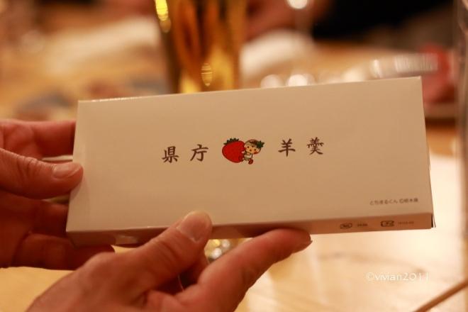ワイン食堂 Huit(ユイット) ~一人でもグループでも~_e0227942_22023949.jpg