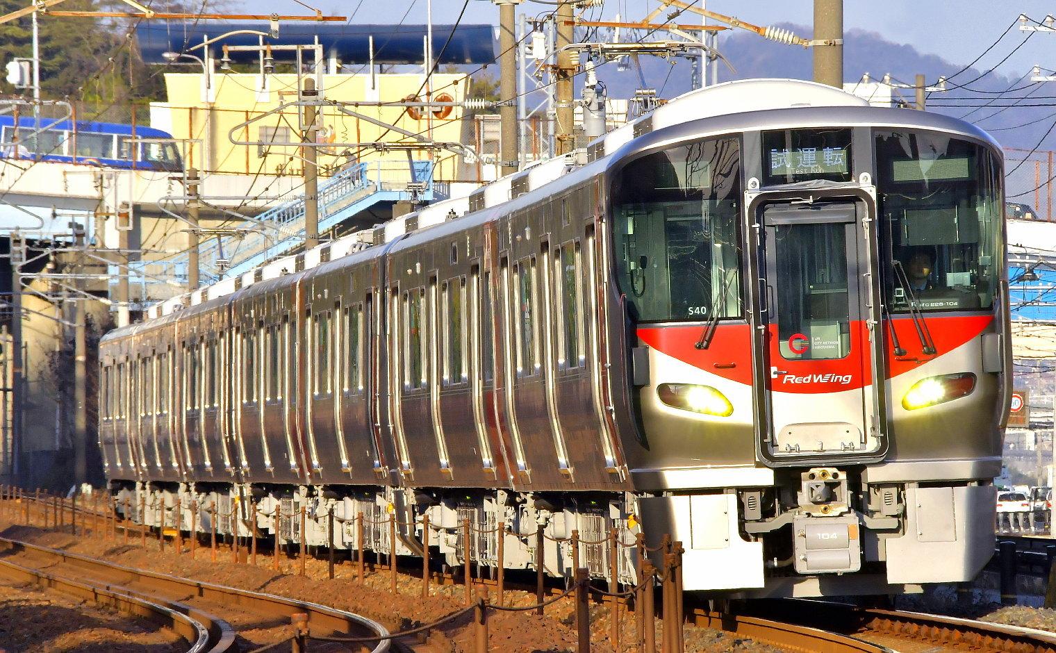 広島 227系S40・S39・A61編成R線試運転_a0251146_21030685.jpg