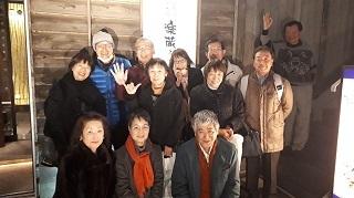 【三ツ沢小学校6年5組 新年会】_e0093046_11345253.jpg