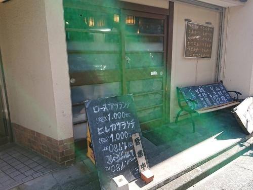 酒膳 坊気門で、牛舌と麦とろランチ♪_c0100865_22210682.jpg