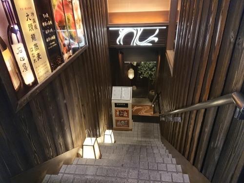 神楽坂 九頭龍蕎麦 はなれ で記念日ディナー_c0100865_22360054.jpg