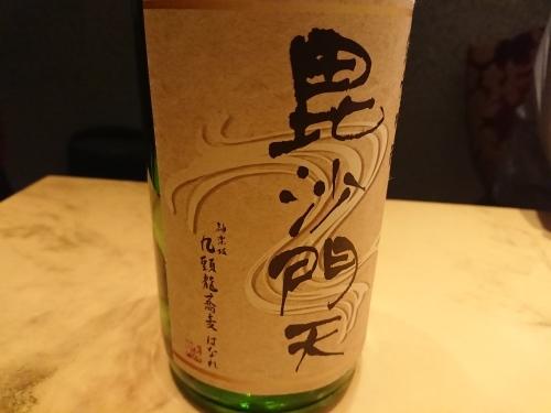 神楽坂 九頭龍蕎麦 はなれ で記念日ディナー_c0100865_22404667.jpg