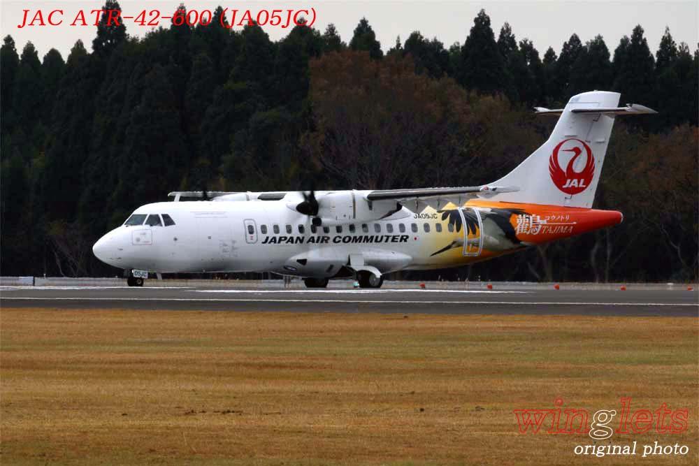 '19年 鹿児島空港レポート・・・JAC/JA05JC_f0352866_22441333.jpg