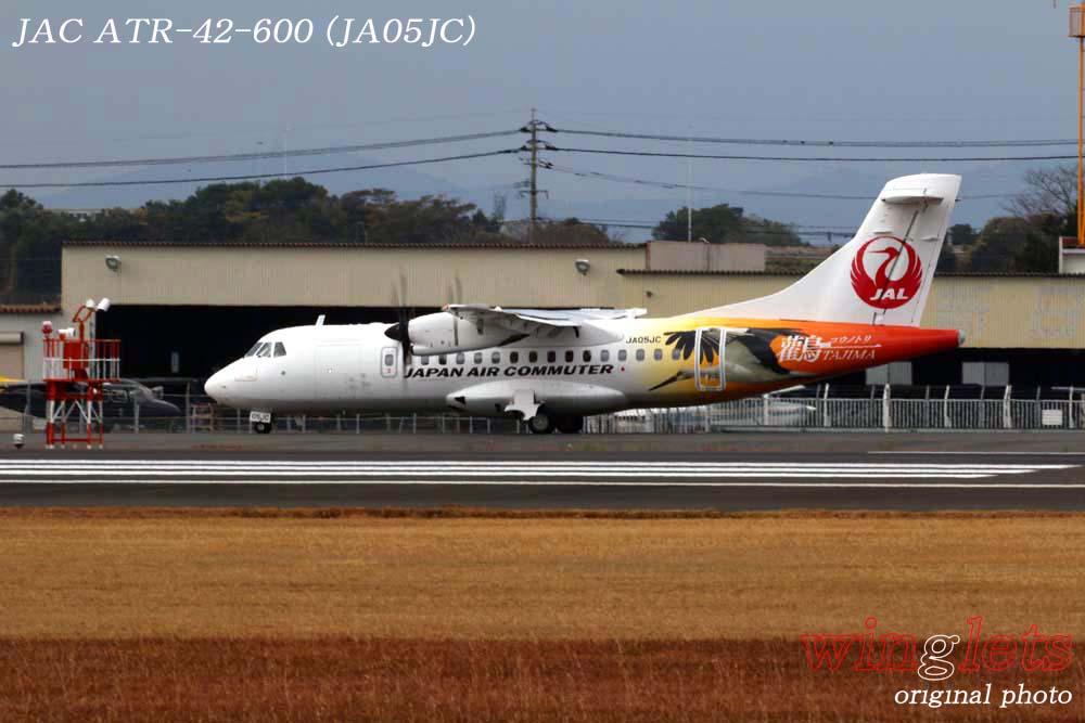'19年 鹿児島空港レポート・・・JAC/JA05JC_f0352866_2244159.jpg