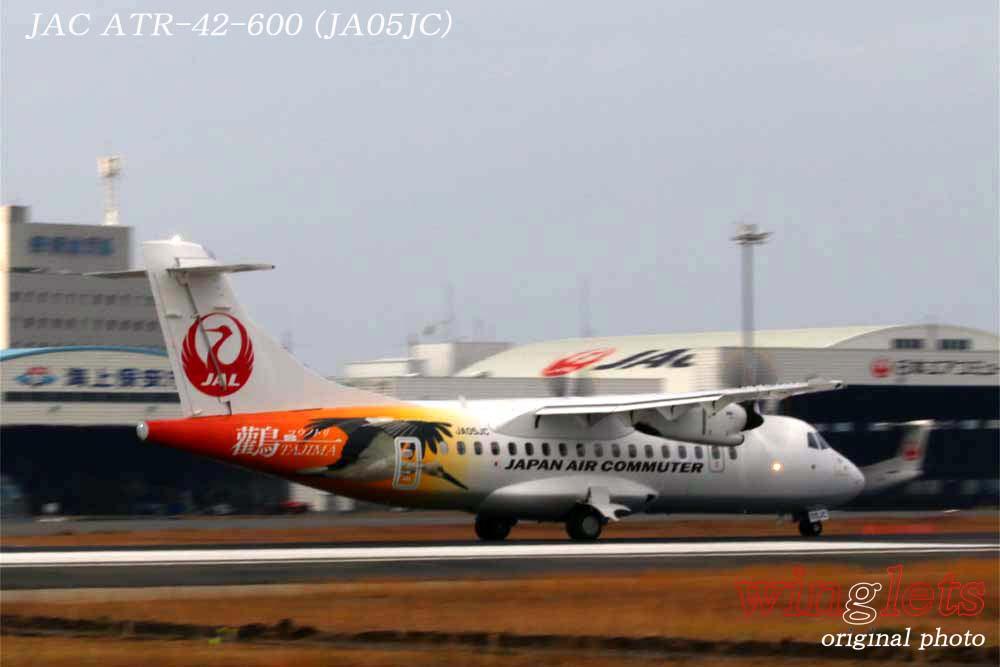 '19年 鹿児島空港レポート・・・JAC/JA05JC_f0352866_22443331.jpg