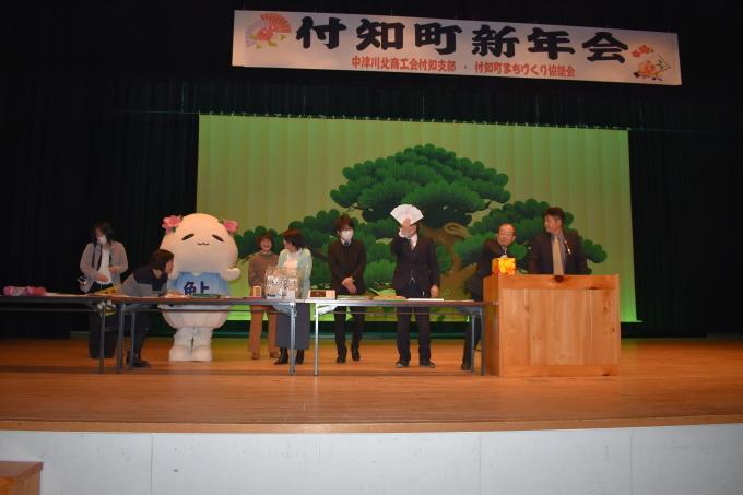 H31年 付知町新年会を開催しました_c0238069_12050147.jpg