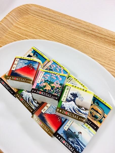 1月料理教室レポート(ガストピア五日市)_d0327373_00252205.jpg