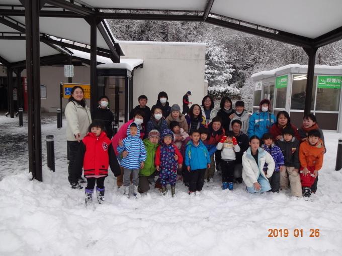 1月26日雪国体験ツアー_b0114789_19593325.jpg