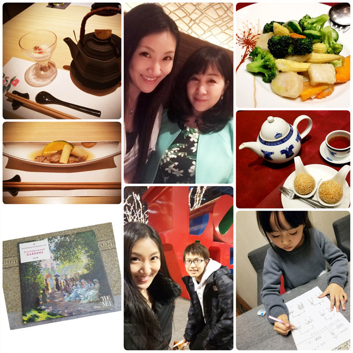 1月の思い出いろいろ+娘のヨチヨチ算数_d0224894_04053953.jpg