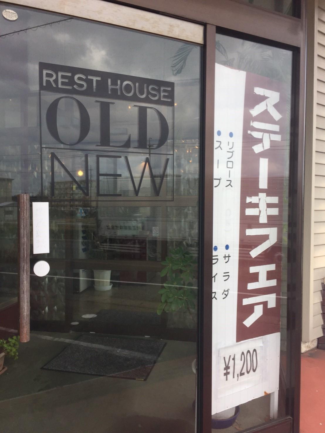 REST HOUSE OLD NEW ランチ記録_e0115904_10083707.jpg