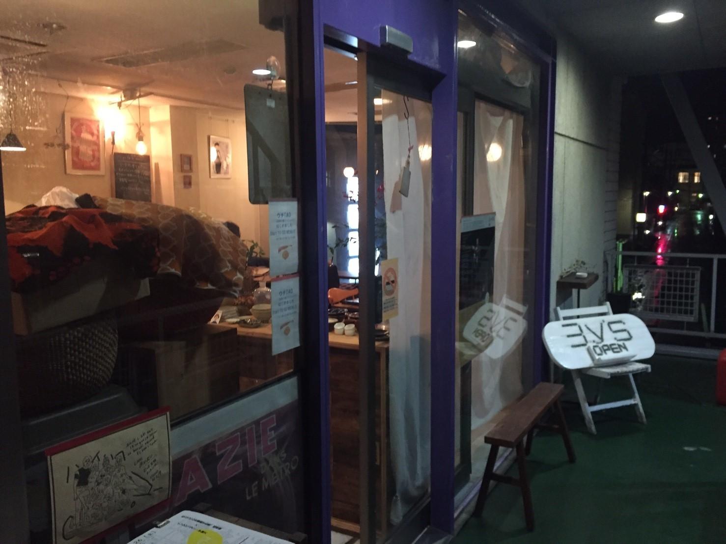 TAO CAFE にて夕食_e0115904_23454318.jpg