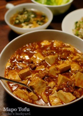 麻婆豆腐、ケールの茎入り炒飯、ナムル風レタスサラダ、リメイクスープ_b0253205_10491115.jpg