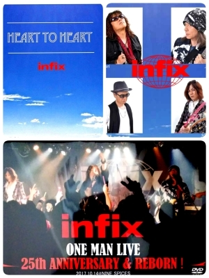 infix new single『Heart to Heart』&  25th記念ライブDVD宜しくです!_b0183113_19231208.jpg