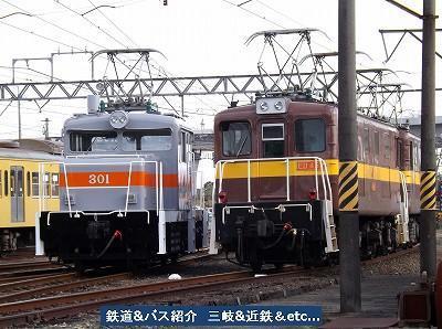『vol.3707 昨日の三岐鉄道保々車両区』_e0040714_22174544.jpg