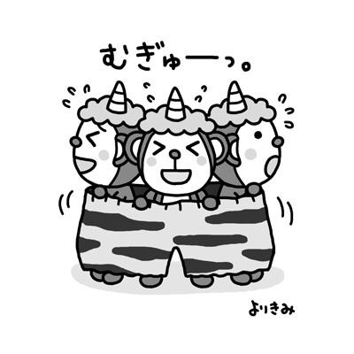 「鬼のおぱんつ」_b0044915_21163885.jpg