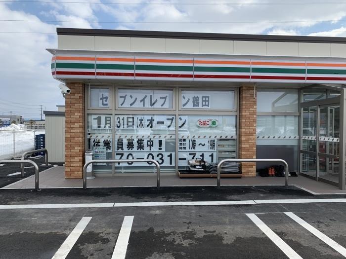 2店OPEN 明日だよ!_b0150120_18235175.jpg