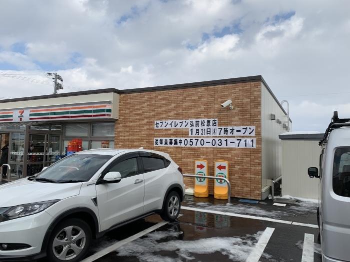 2店OPEN 明日だよ!_b0150120_18243526.jpg