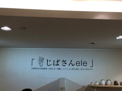 春ノ改装_d0163620_03183262.jpg