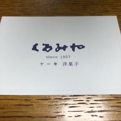 エエ仕事_d0163620_21475606.jpg