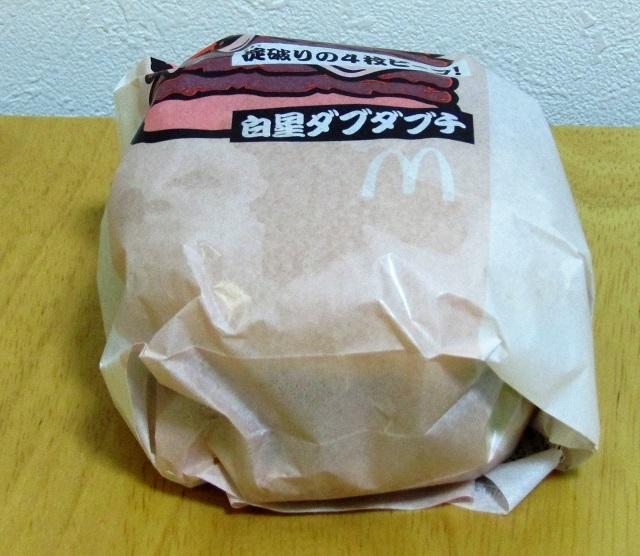 【マック】白星ダブルビーフダブルチーズバーガー~タブラン_b0081121_06370074.jpg