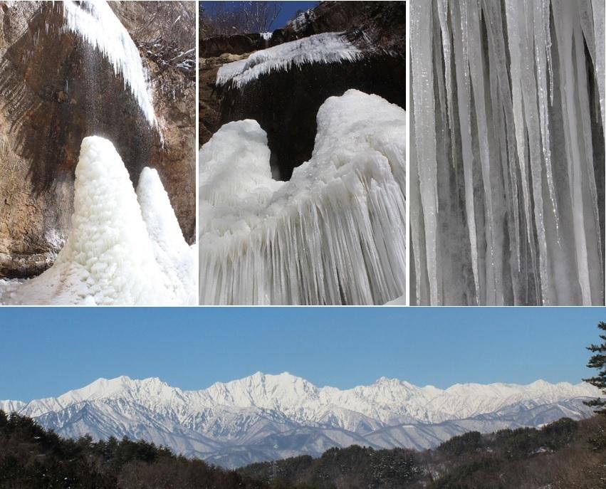 滝が凍っています_a0212730_18425554.jpg