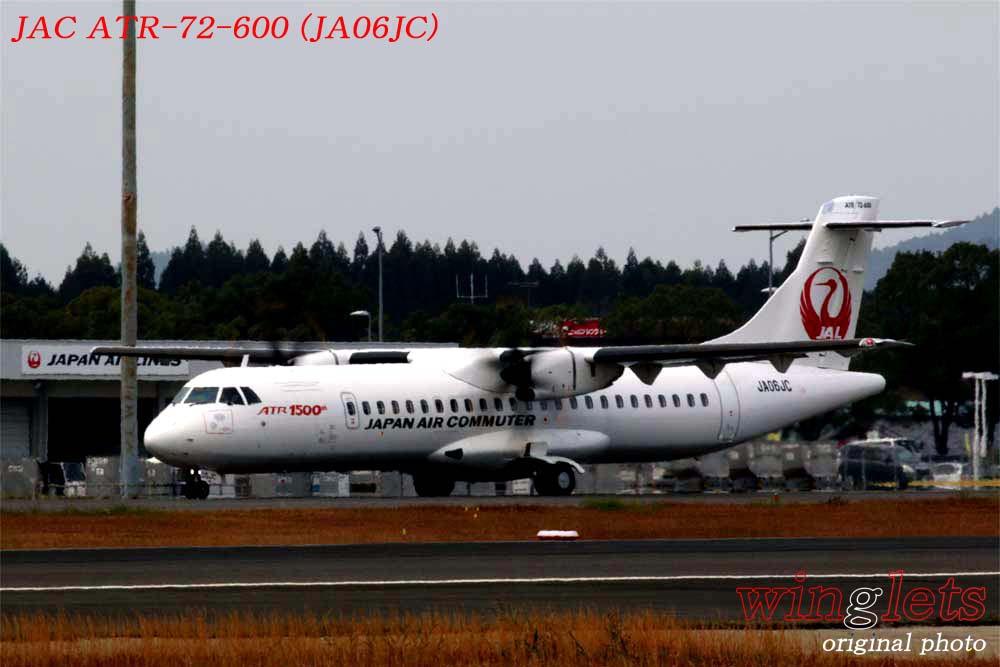 '19年 鹿児島空港レポート・・・JAC/JA06JC_f0352866_21461670.jpg