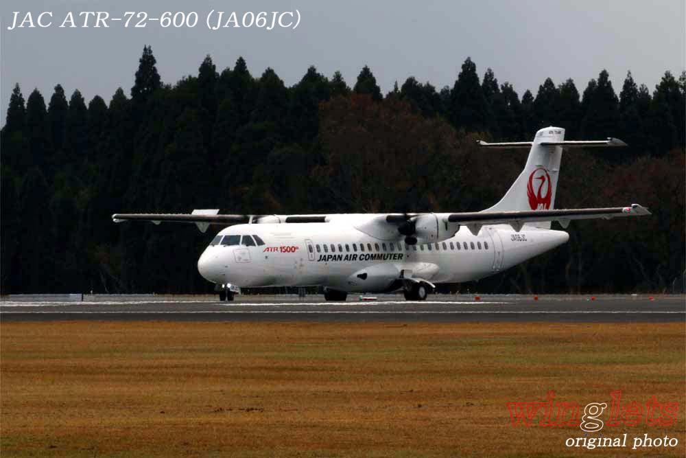 '19年 鹿児島空港レポート・・・JAC/JA06JC_f0352866_2146272.jpg