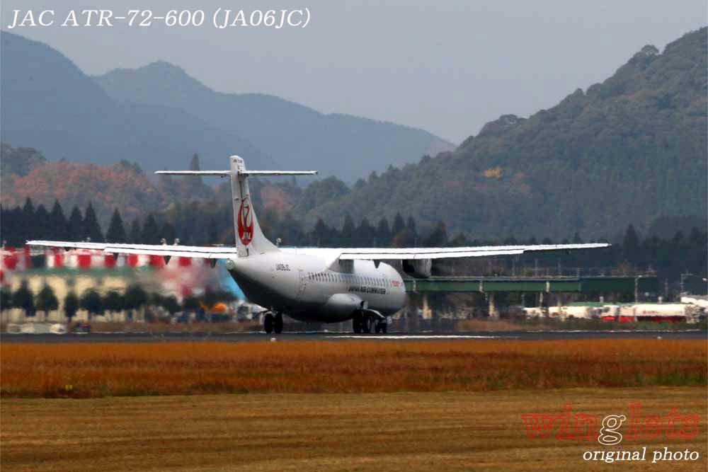 '19年 鹿児島空港レポート・・・JAC/JA06JC_f0352866_21463960.jpg