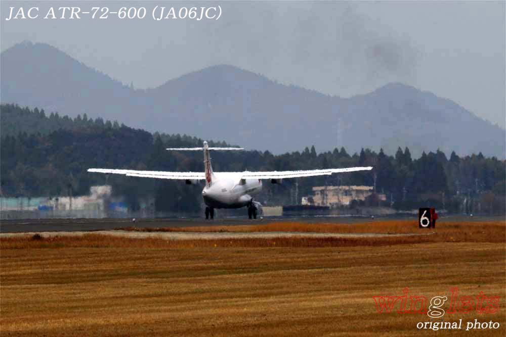 '19年 鹿児島空港レポート・・・JAC/JA06JC_f0352866_21465544.jpg
