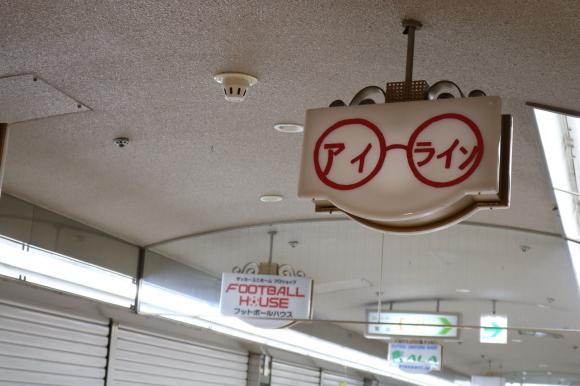 あべのベルタ 再訪 その1 (大阪市阿倍野区)_c0001670_21223840.jpg