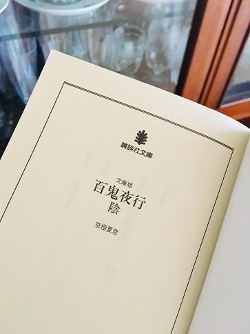 広テレ俳句道場 大賞に選ばれました_d0327373_11555690.jpg