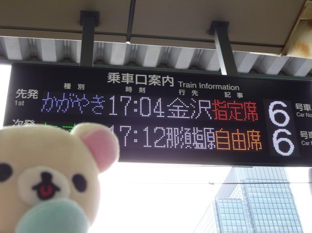 ☆リラ旅 in 金沢 vol.1☆_f0351775_15070360.jpg