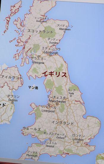 シャンパパのイギリス一人旅「グラスゴー」&ママシャンしたスモーキー_c0090198_17031071.jpg