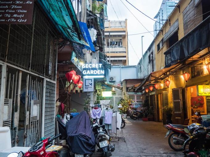 2018ニャチャン・ホーチミン(ベトナム)vol.7~サイゴンの街中散策~_f0276498_09211028.jpg