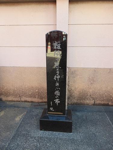 鷲神社(鶯谷散歩③)_c0187004_12015743.jpg
