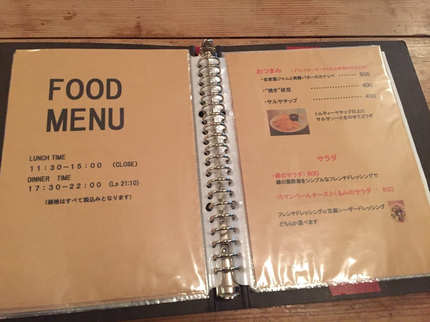 TAO CAFE にて夕食_e0115904_02065909.jpg
