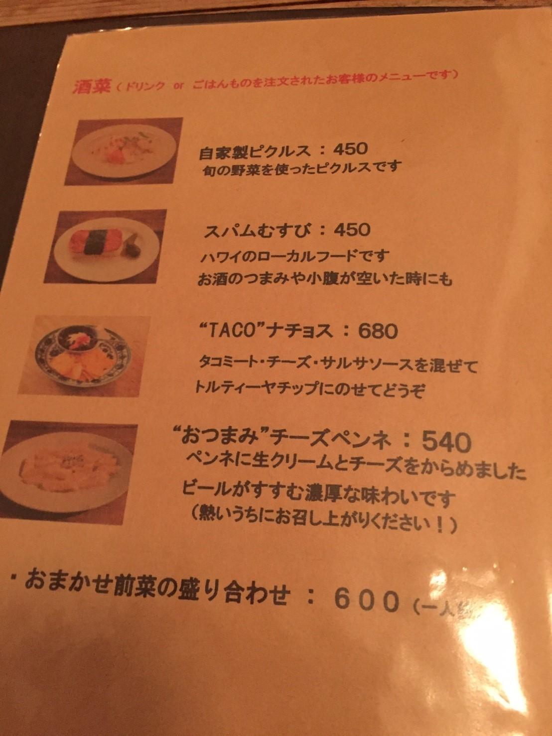 TAO CAFE にて夕食_e0115904_02102296.jpg