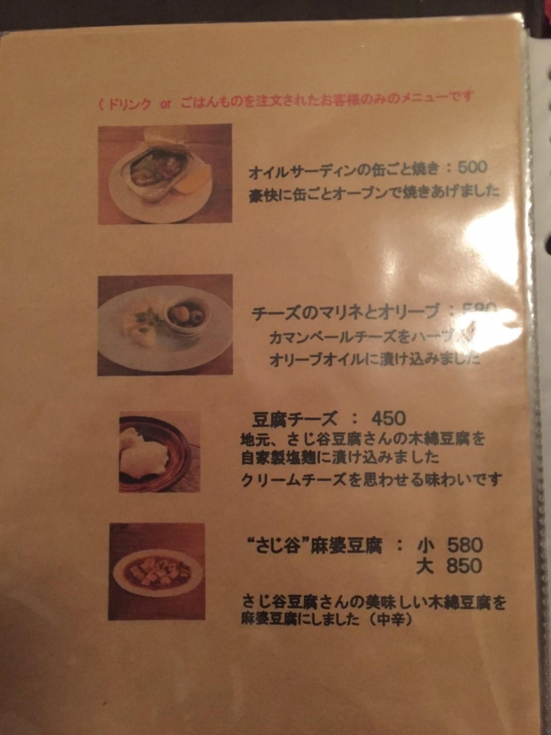TAO CAFE にて夕食_e0115904_02184080.jpg