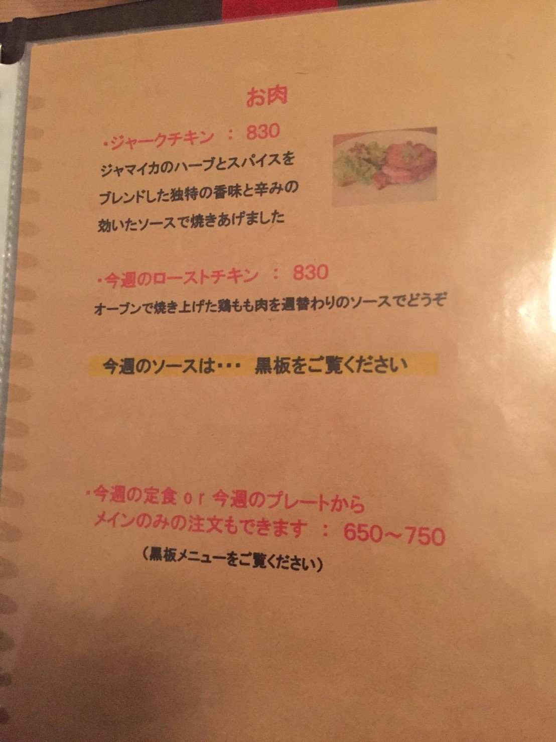 TAO CAFE にて夕食_e0115904_02184084.jpg
