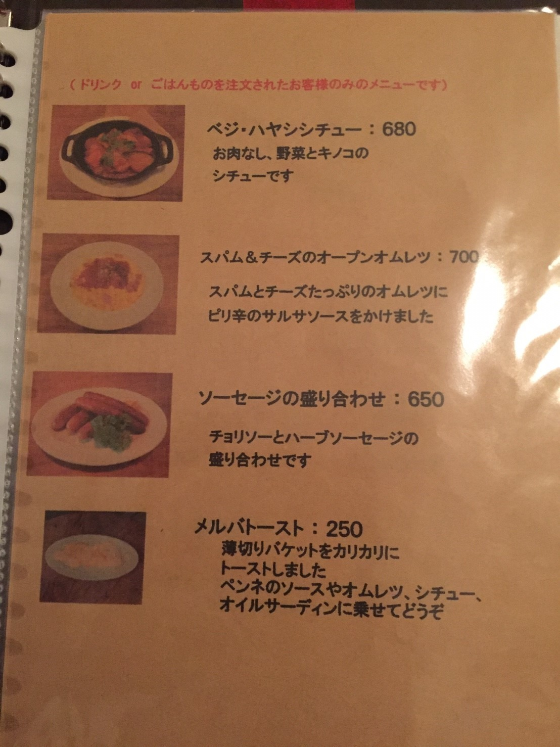 TAO CAFE にて夕食_e0115904_02184116.jpg