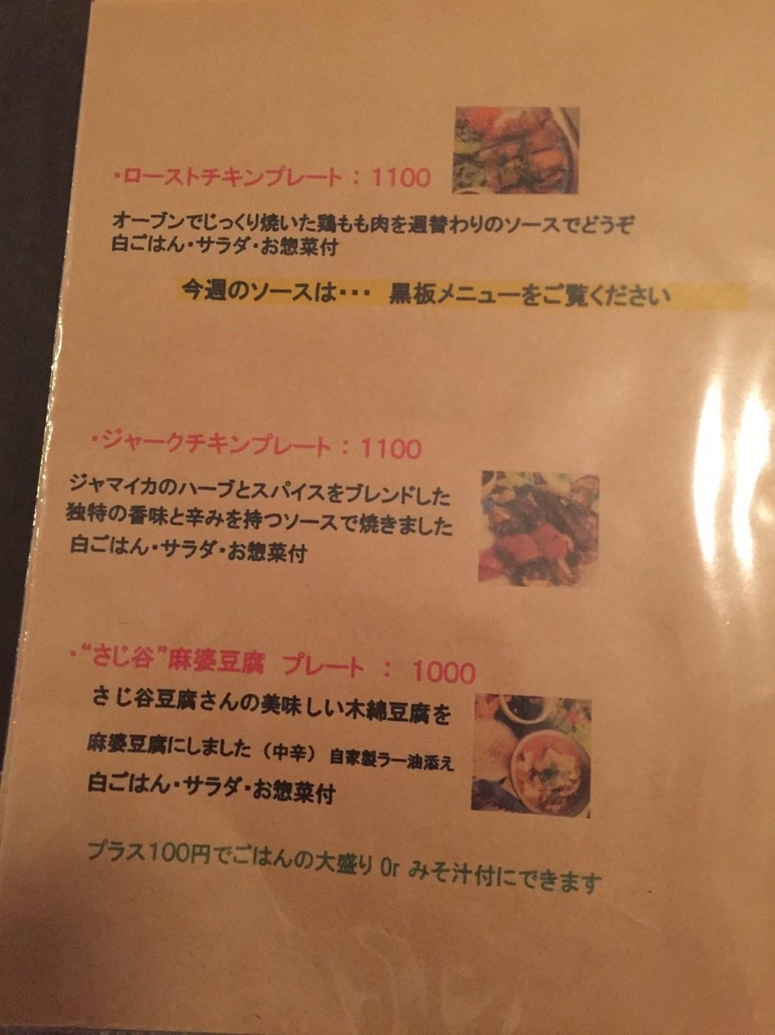 TAO CAFE にて夕食_e0115904_02280686.jpg