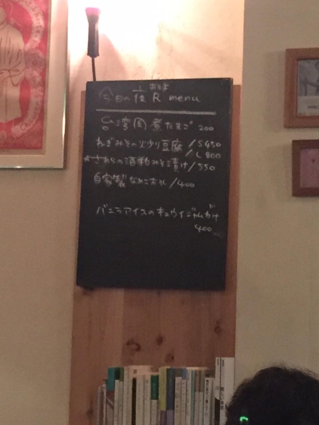 TAO CAFE にて夕食_e0115904_03070886.jpg