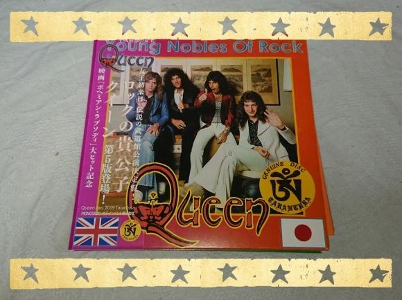 QUEEN / YOUNG NOBLES OF ROCK 第5版_b0042308_17192680.jpg