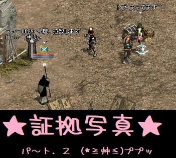 f0072010_21332925.jpg