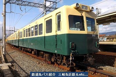 『vol.3708 三岐鉄道北勢線東員駅にて』_e0040714_09195259.jpg