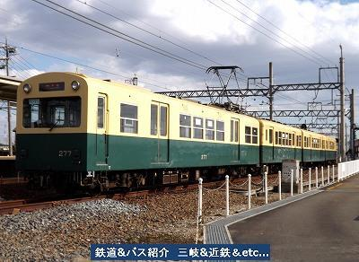 『vol.3708 三岐鉄道北勢線東員駅にて』_e0040714_09205097.jpg