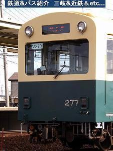 『vol.3708 三岐鉄道北勢線東員駅にて』_e0040714_09230285.jpg