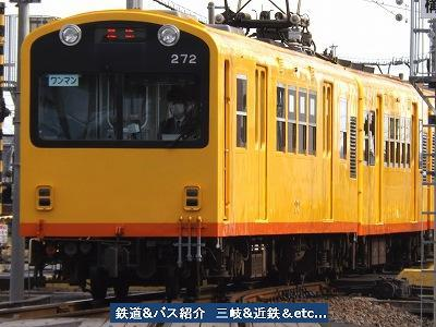 『vol.3708 三岐鉄道北勢線東員駅にて』_e0040714_09264582.jpg